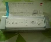 Wiiテレビリモコン到着!!