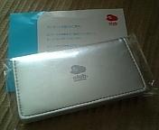クラニン:DSカードケース